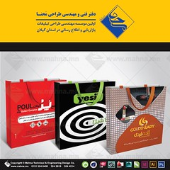 #   / #_  #  #_ / # - # / #   #_   #_ #  #  #  #_   # #mahna #advertising #design #art #iran #pack #packing #poul #poul_ (mahna.company) Tags: art advertising design iran packing pack yesil goldenlady    poul mahna               poulguilan