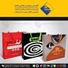 #طراحی ساک فروشگاهی / #گلدن_لیدی ، #یاشیل ، #مجتمع_پل / #گیلان - #رشت / #محنا موسسه ای #دانش_محور در حوزه #مهندسی_طراحی #تبلیغات ، #برندینگ ، #سیستم های #اطلاع_رسانی و فرآیندهای #بازاریابی #mahna #advertising #design #art #iran #pack #packing #poul #poul_ (mahna.company) Tags: art advertising design iran packing pack yesil goldenlady رشت تبلیغ گیلان poul mahna تبلیغات گرافیک طراحی چاپ محنا سیستم بازاریابی طراحیگرافیک یاشیل اطلاعرسانی برندینگ مهندسیطراحی دانشمحور مجتمعپل poulguilan گلدنلیدی