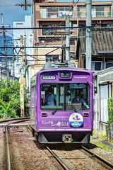 Arashiyama/Kyoto - Keifuku Electric Railway (Randen) (David Pirmann) Tags: japan kyoto trolley tram arashiyama transit streetcar keifuku randen arashiyamaline