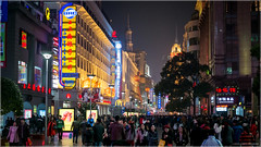 Nanjing Road (Chris Lue Shing) Tags: china street city travel night shopping shanghai crowds nanjingroad ligths shanghaishi fujixa1 chrislueshing fujifilmxc1650mmf3556ois