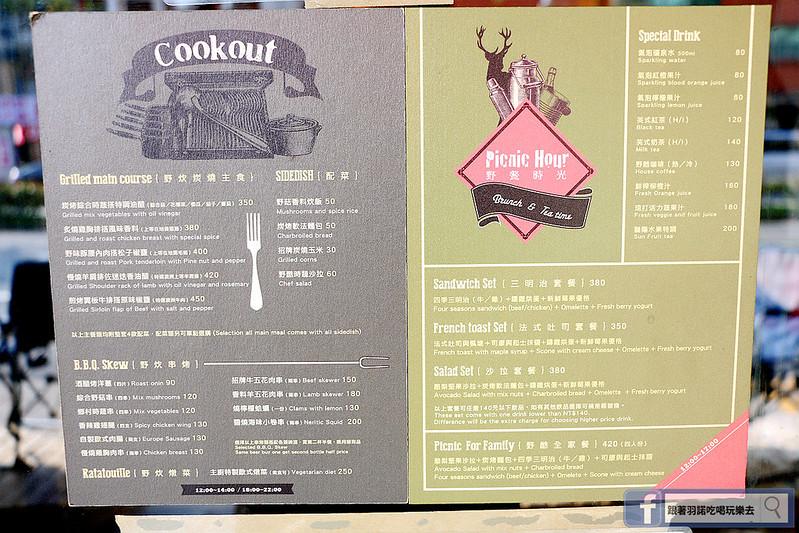 Cookout 野酷戶外料理餐酒 午茶012