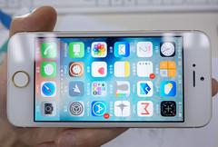 DSC01221 (Xia Zuoling) Tags: apple verizon iphone 5s 手机 苹果 a1533 ios9 三网