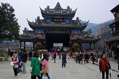 Chongzhou i Sichuan (jonarnefoss2013) Tags: china nikon chengdu sichuan kina nikon1 chongzhou