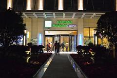 Holiday Inn Express i Chengdu (jonarnefoss2013) Tags: china holidayinn chengdu sichuan kina holidayinnexpress nikon1