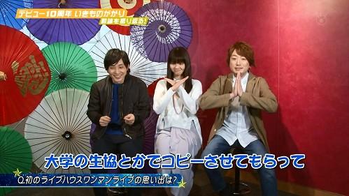 2016.04.10 いきものがかり(魁!ミュージック).ts_20160411_013920.749