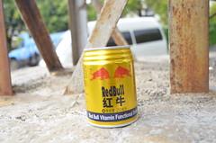 WKK_6835 (kongkham35@hotmail.com) Tags: nikon1685 nikond7000 yunan