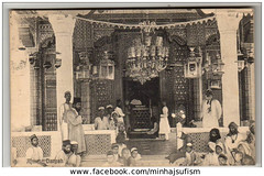 Old Pictures of Holy Dargah  Khwaja Moinuddin Chishti Ajmer Rajasthan, India (Muhammad Tayyab Raza) Tags: pictures old india sharif shrine sufi rajasthan ajmer nawaz dargah khwaja moinuddin gareeb chishti