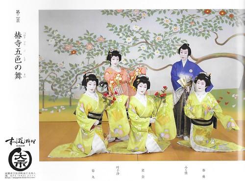 京佳 画像12