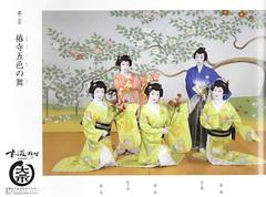 京佳 画像6