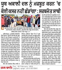 youth akali dal strengthen (youth_akalidal) Tags: punjab development yad strengthen youthakalidal