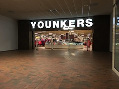 Younkers Entry- Manitowoc, WI (MichaelSteeber) Tags: building glass sign wisconsin mall store empty departmentstore vacant manitowoc lakeshoremall younkers edgewaterplaza
