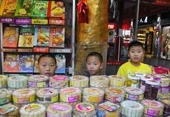 Zhuhai 1/12 (johey24) Tags: china street people raw candid zhuhai peoplewatching