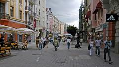 2008 Bulgarije 0381  Plovdiv (porochelt) Tags: bulgaria plovdiv bulgarie bulgarije bulgarien   plowdiw
