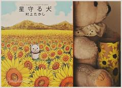EL PERRO GUARDIAN DE LAS ESTRELLAS ( leona ) Tags: manga libro perro pelicula mascotas takashimurakami leona264  hoshimamoruinu leona elperroguardiandelasestrellas
