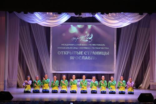 Музыкальный конкурсы ярославль