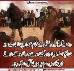 http://www.shiitemedia.net/ur/index.php/8993 (ShiiteMedia) Tags: pakistan shiite            shianews     shiagenocide shiakilling   shiitemedia shiapakistan mediashiitenews         httpwwwshiitemedianeturindexphp8993shia