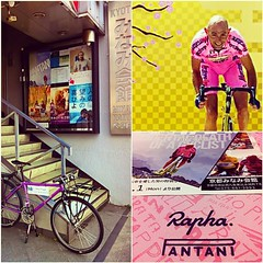 #pantani #ILPIRATA # (jun.skywalker (enishi hand made cyclecap)) Tags: valencia bike bicycle square squareformat mtb iphone pantani ilpirata  iphone4 vigore  iphoneography instagramapp uploaded:by=instagram