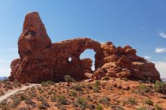 Wieża Łuk | Turret Arch