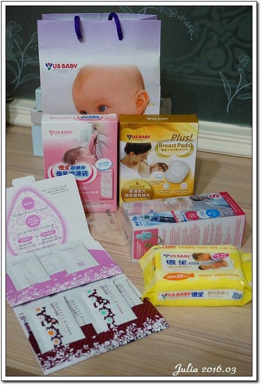 媽媽手冊贈品 (3)