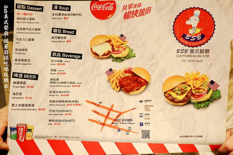 Bsb美式餐廳015