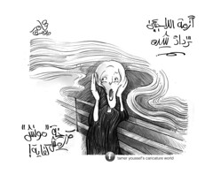 244-Ahram_Tamer-Youssef_6-2-2016 (Tamer Youssef) Tags: california uk portrait usa pencil sketch san francisco united cartoon creative kingdom cairo caricature production press cartoonist  ksa cartoonists youssef tamer caricaturist  soliman     abou   feco