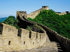 2 Images - Great Wall, Beijing, China (pakdyziner) Tags: public creative free images common domain fifcu