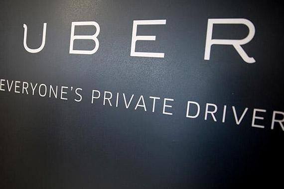 Uber加州被罚760万美元:因未报告司机拒单数据
