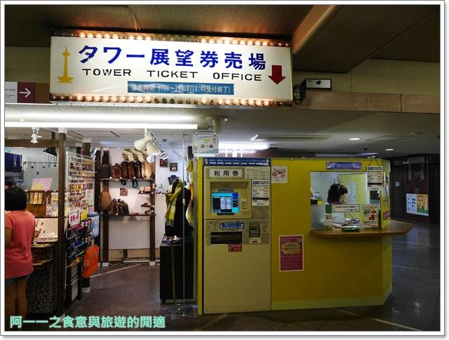 京都車站.京都塔.kyoto-tower.關西旅遊.日本image014
