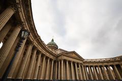 Казанский кафедральный собор. Санкт-Петербург. (Alexey Subbotin) Tags: saintpetersburg санктпетербург февраль stpersburg