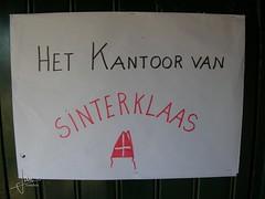 Losser 2005 - Steenfabriek De Werklust (glanerbrug.info) Tags: 2005 holland netherlands sinterklaas nederland paysbas sintnicolaas twente overijssel niederlande losser