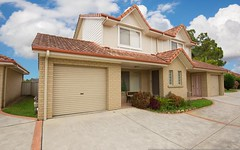 9/2A Justine Parade, Rutherford NSW