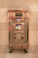 AD8A0271_p_g (thebiblioholic) Tags: newyorkcity mailbox gct grandcentralterminal wps