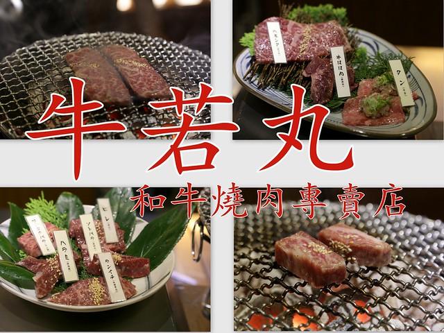 食記-001