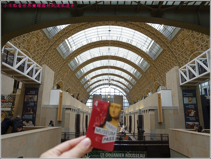 巴黎奧賽美術館 (13).JPG