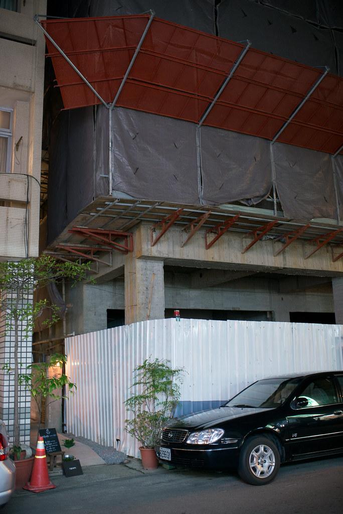 田樂 公正小巷店