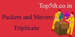 packers-and-movers-triplicane (kundankori) Tags: packers movers triplicane