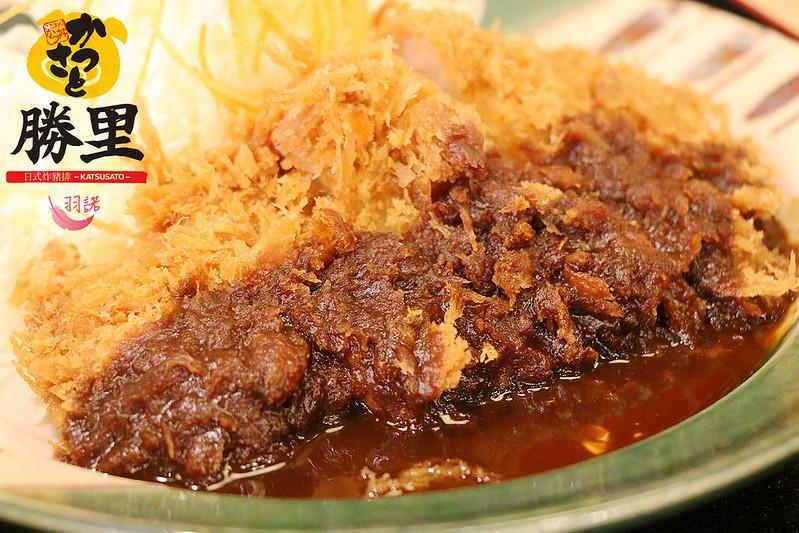 勝里日式豬排專賣店095