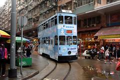 Hong Kong Tramways 30 (Howard_Pulling) Tags: china hk hongkong photo nikon photos picture tram april trams strassenbahn 2016 sarchina d5100 mtrlightrail
