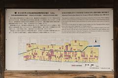 20160309-134646_5K_80 (pya) Tags: wall region kurayoshi sanin   district white