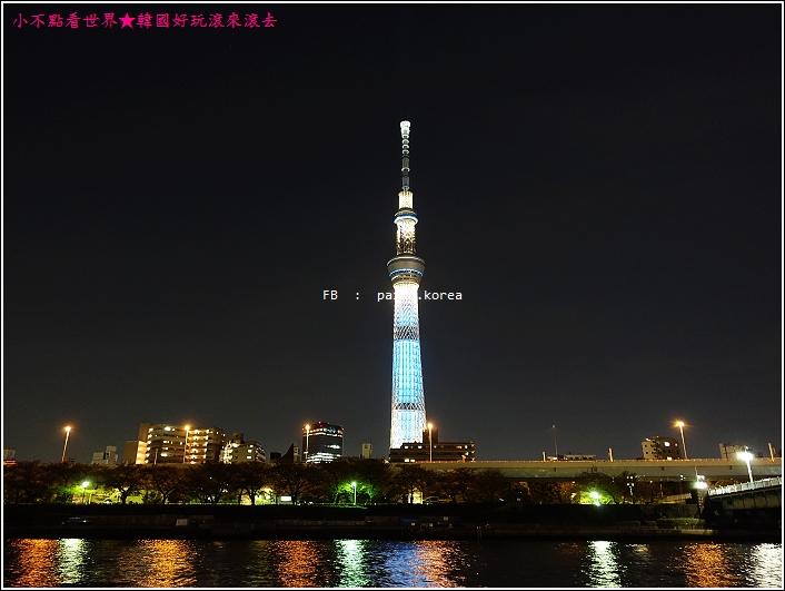 隅田川遊船 (110).JPG