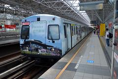Taipei Metro - Line 2, 030, Beitou (Howard_Pulling) Tags: china roc nikon october metro taiwan taipei taiwanese 2014 taipeimetro howardpulling d5100