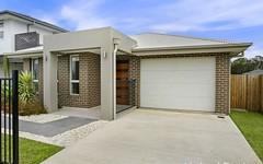 23 Bardia Avenue, Bardia NSW