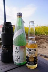 20160211-DSC_9655.jpg (d3_plus) Tags: park street sea sky plant flower beach nature beer japan drive spring nikon scenery outdoor hill daily sake alcohol bloom  amusementpark streetphoto 28105mmf3545d nikkor   kanagawa    dailyphoto touring      thesedays    28105   fieldmustard rapeblossom   28105mm     zoomlense  miurapeninsula     28105mmf3545 d700 281053545 kanagawapref  nikond700 aiafzoomnikkor28105mmf3545d  28105mmf3545af aiafnikkor28105mmf3545d