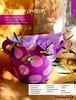 Цветочный декор 1