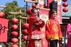 IMG_1847 (Confucius Institute at SDSU) Tags: leah chinesenewyear institute cny erhu confucius seaworld ci lunarnewyear abacus mrhan hulusi abboud lny guzheng taiqi piatt liuyi confuciusinstitute siufong mrcao cisdsu sixarts rogercao leahmarkworth 6arts siufongevans kuaiban piattpundt hanlaoshi