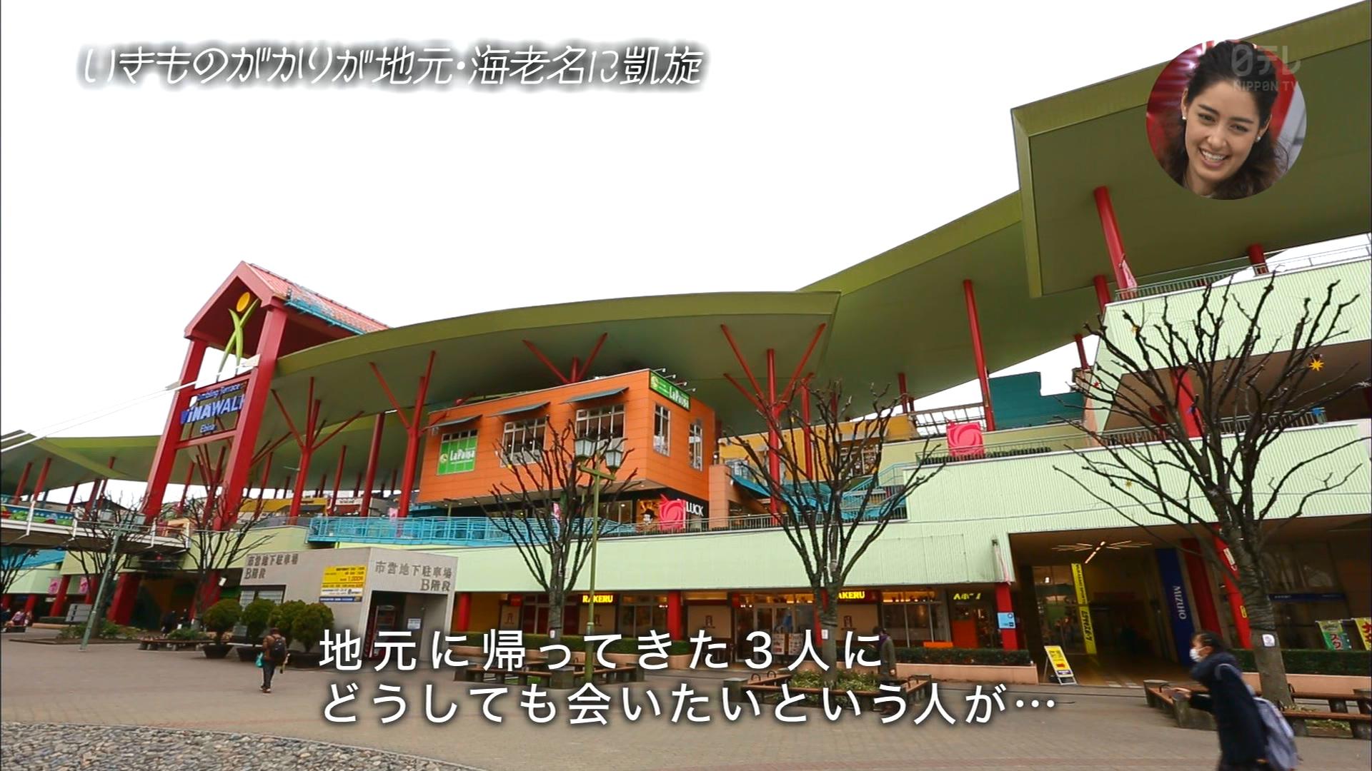2016.03.13 全場(おしゃれイズム).ts_20160314_011238.428