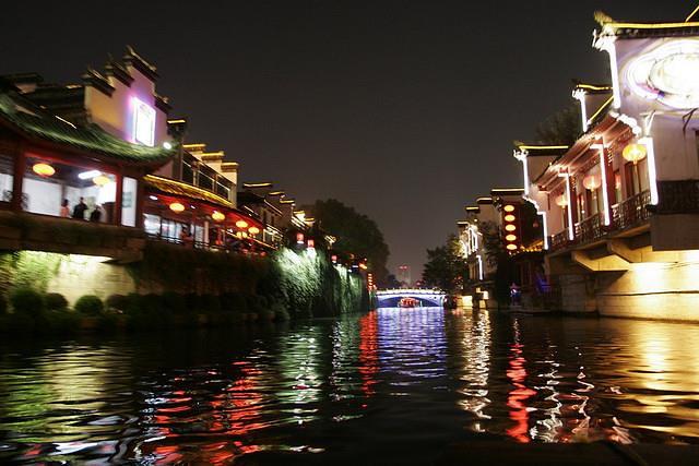 Phong Kinh