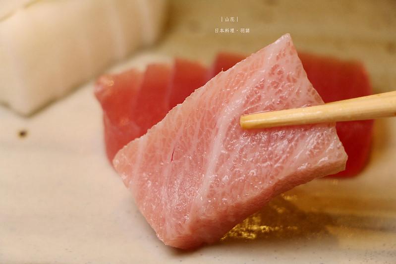 山花日本料理115