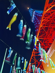 Koi-nobori under the tower. (Concert Photography and more) Tags: nightphotography tower colors japan vertical night japanese tokyo shot outdoor tokyotower carps roppongi nightshots fishes traditionaljapan koinobori tratition