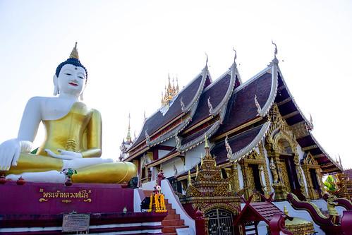 Wat Ratchamontian